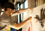 Vancouver artists converge at Ampersand Live Painting Series at Planet Claire in